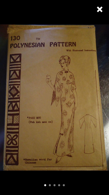 208 besten DD: 1940s-60s Polynesian & Play Bilder auf Pinterest ...