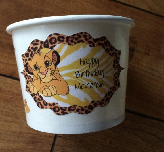Candy Bags Lion King Bags Lion King Party PERSONALIZED