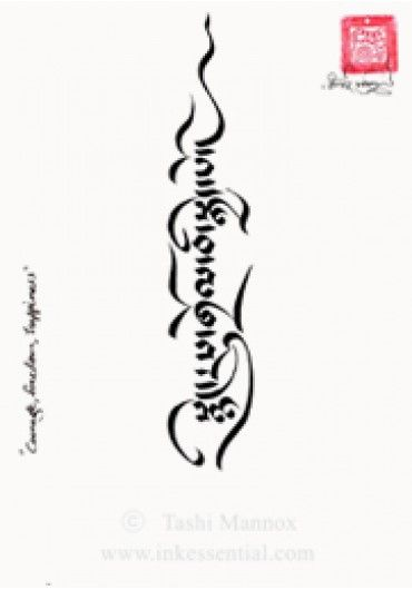Courage, freedom, happiness, Drutsa script aligned vertically