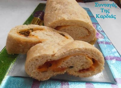 Bread stuffed with cheddar and mint - Ψωμί γεμιστό με τυρί τσένταρ και δυόσμο