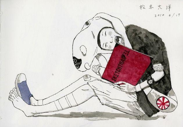 松本大洋 (c)Taiyo Matsumoto