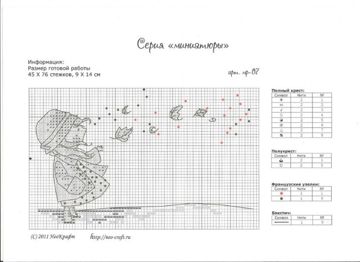 Gallery.ru / Фото #31 - DIVERSOS - samlimeq