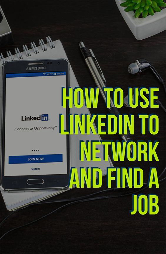 Here are a few tips for how to create a LinkedIn presence that shows you in your best light and attracts the right people.