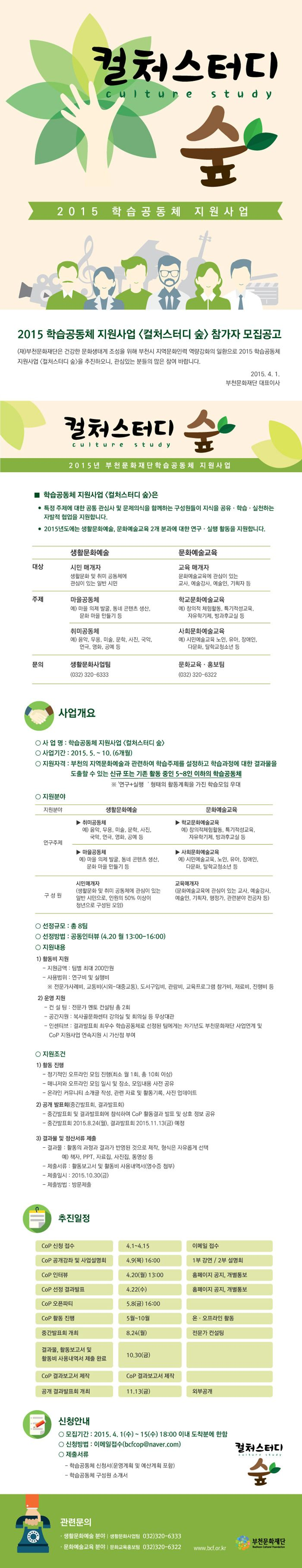 www.likedesign.co.kr :: '현수막'의 검색결과
