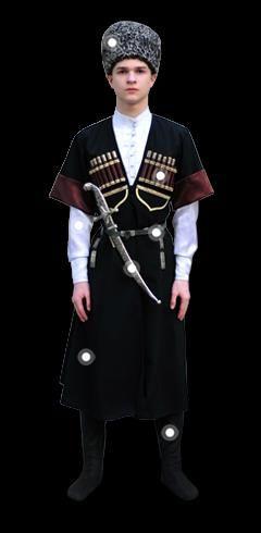 Мужской национальный костюм чеченцев