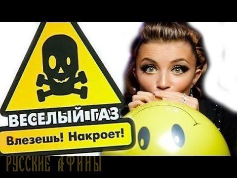 Керкира: изъяты 2.500 металлических капсул с «веселящим газом» http://feedproxy.google.com/~r/russianathens/~3/om7n6wpn8OY/22100-kerkira-iz-yaty-2-500-metallicheskikh-kapsul-s-veselyashchim-gazom.html  Во время интенсивных профилактических проверок в заведениях греческого острова Керкира, за последние 24 часа полицейскими ЕЛ.АС выялены и изъяты: 2.437 капсул, содержащих «веселящий газ».