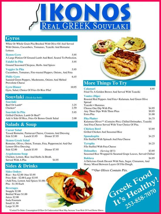 Ikonos Restaurant - Greek Food - Gig Harbor