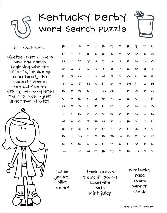 End Of The Year Worksheet Giant Summer Word Search Puzzle