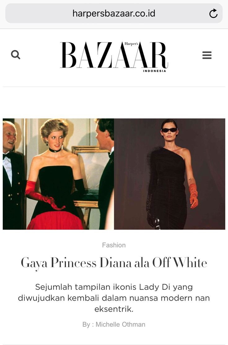 Princess Diana outfit inspired Off White's SS18 collection / article for Harper's Bazaar website