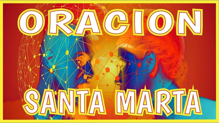 Park Art My WordPress Blog_Oracion A Santa Marta Para Los Martes