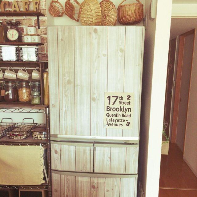 naturalさんの、カフェ風,かご大好き♡,冷蔵庫リメイク,壁板風,キッチン,のお部屋写真