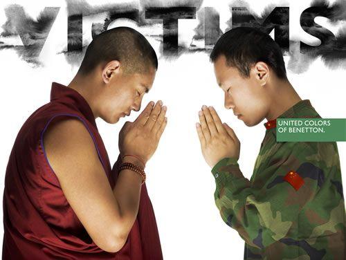 Benetton Victims 2008