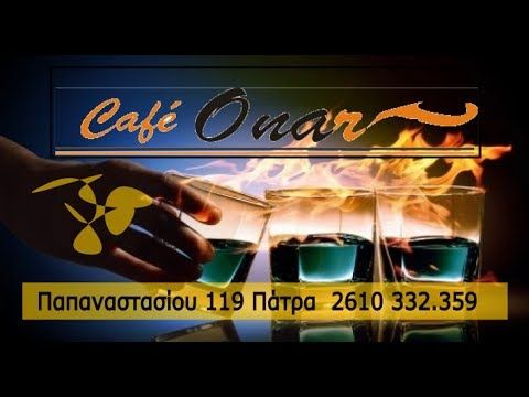 cafe onar mix