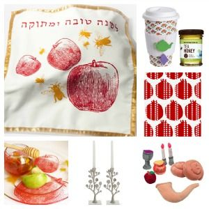 make your own rosh hashanah cards