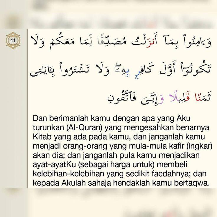 Marathon tafsir juzuk 1 . Al-Baqarah ayat 41:ِ . Dan ...