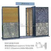 Sliding Tile Display Stand for Tile Showroom - Tsianfan SD015