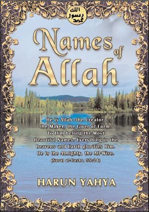 Read or download Names Of Allah