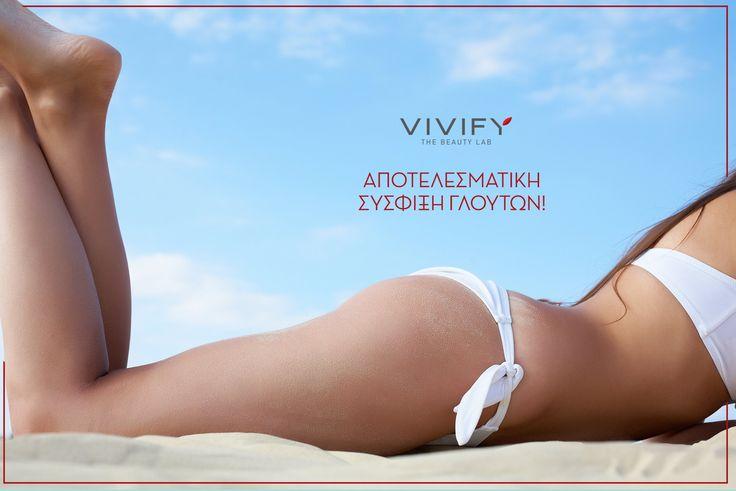 Σύσφιξη και ανόρθωση γλουτών ~ Η λύση για το ελκυστικό σημείο του γυναικείου κορμιού μόνο στα Vivify.