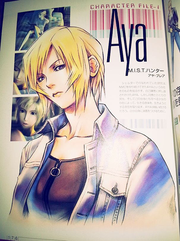 The Complete of Parasite Eve II by Tetsuya Nomura (3)