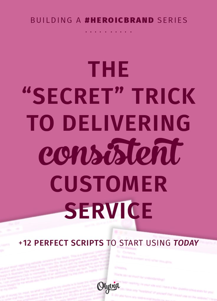 """The """"secret"""" to consistent customer service online! This trick is used by politicians + successful companies to wow people EVERY time -- and it's ideal for busy solo business owners, too! Implement it and you'll be faster + better at giving people the customer experience they hope for with your biz."""
