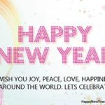 Happy New Year 2017 Latest Wishes SMS Quotes