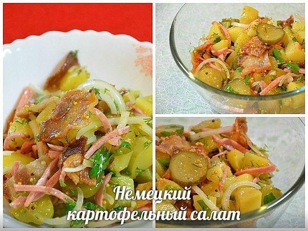 Německý bramborový salát: Хачапури: 200г творога 2 яйца 150мл кефира 0,5 ч.л…