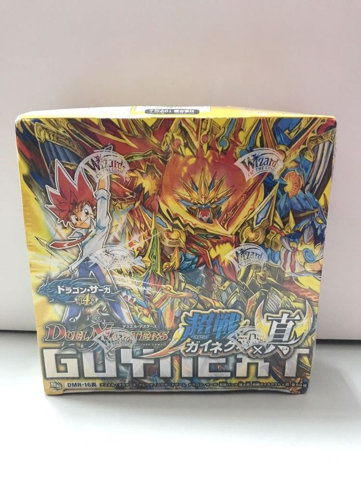 Duel masters tcg japanese dmr16 true dragon expansion