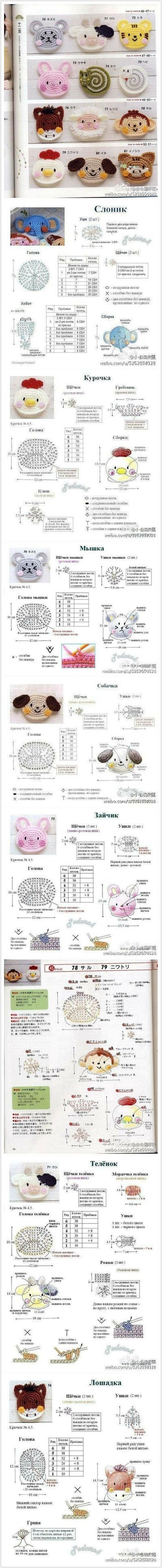 堆糖-美好生活研究所 - Animal Crochet appliques