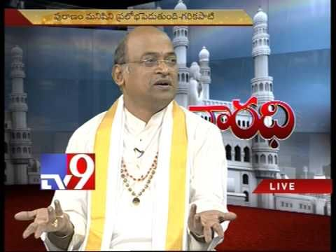 Garikapati Narasimha Rao on Telugu culture and tradition with NRIs - Varadhi - USA
