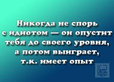 30 самых термоядерных цитат Фаины Раневской
