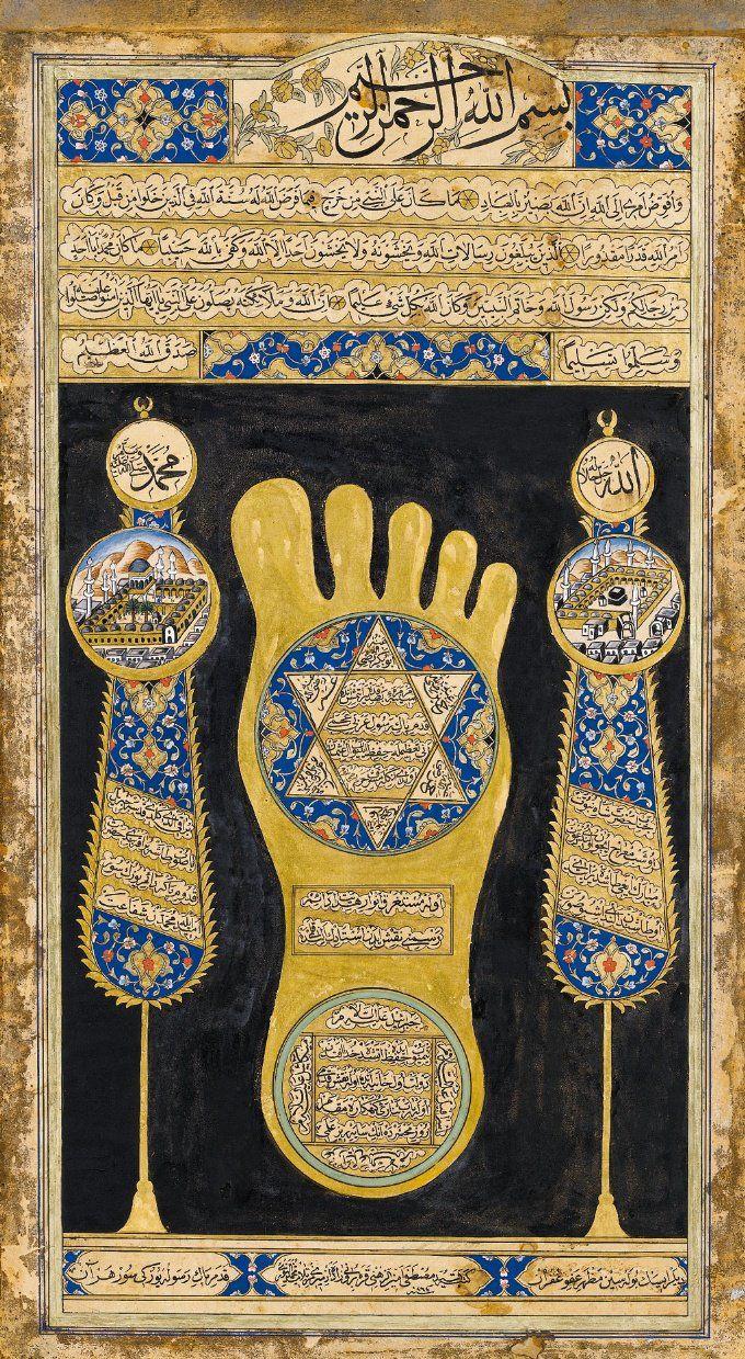 Ottoman Archives (@OttomanArchive)   Twitter
