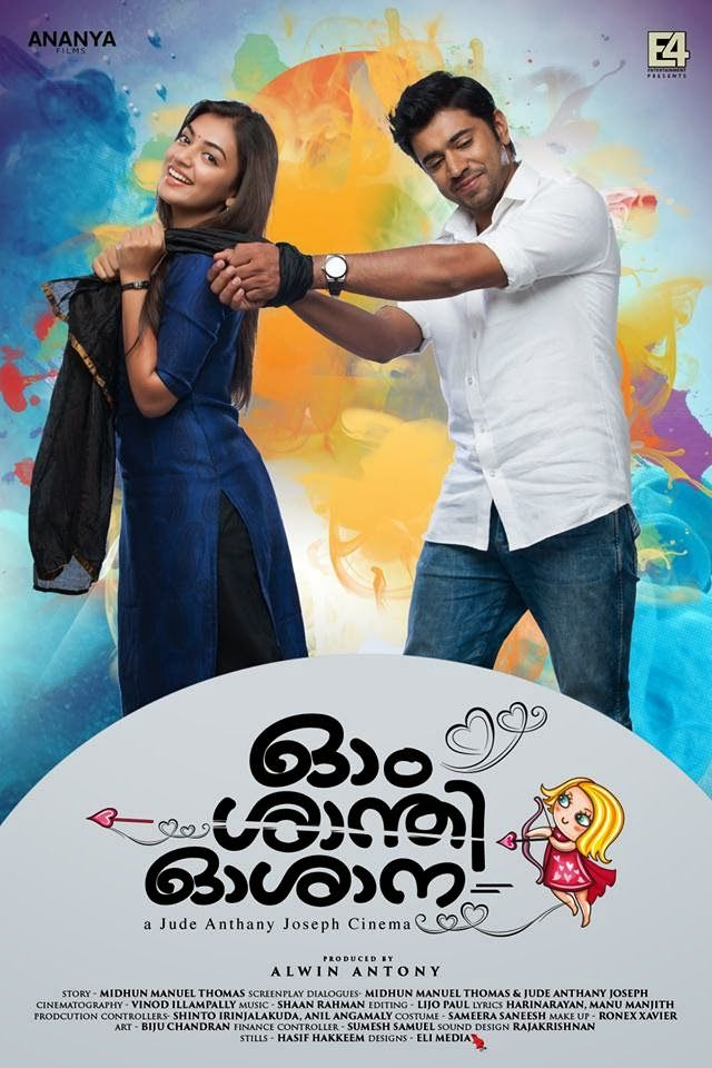 Review - 'Ohm Shanthi Oshaana' Malayalam movie