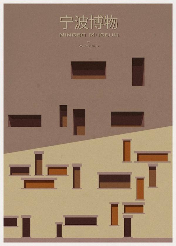Minimalist Architecture Posters By Andre Chiote | ningbo museum