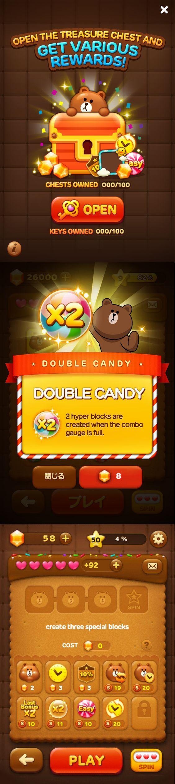 LINE POP - Brown's Cookies: