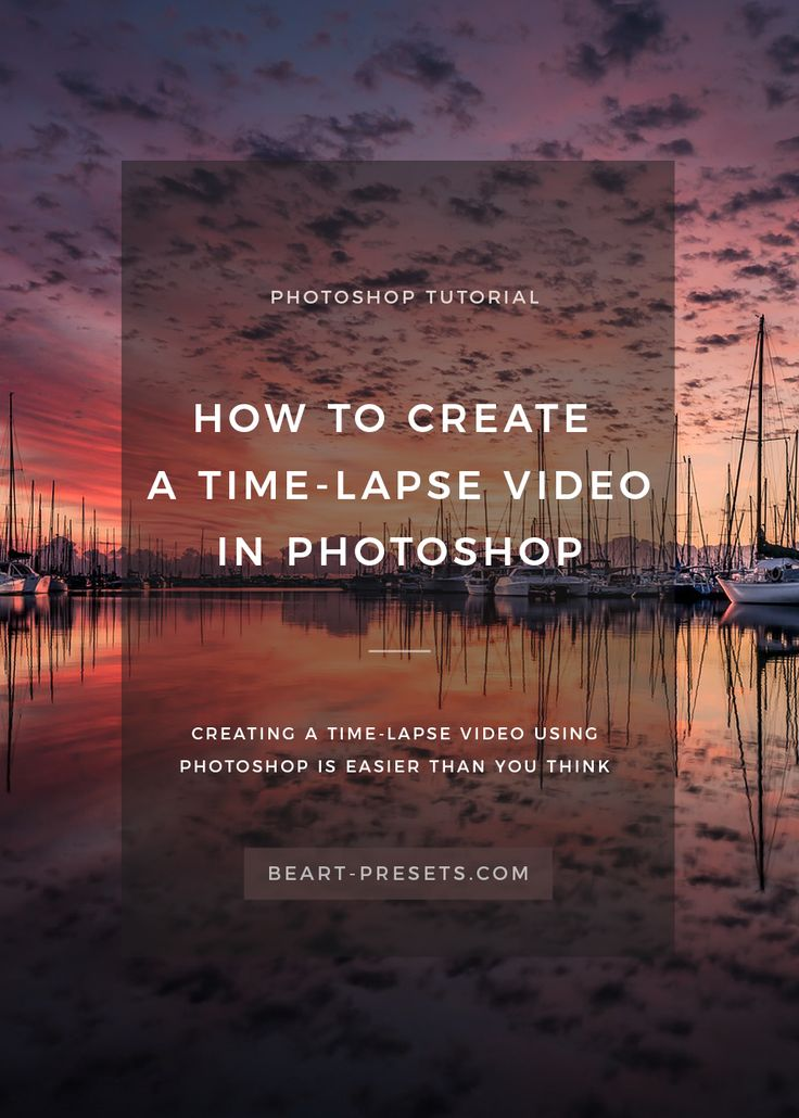 Creating a time-lapse video using Photoshop and Lightroom is easier than you think and the results as much fun as you can imagine! There are several ways to go about creating a time-lapse and we will take a look at one way.