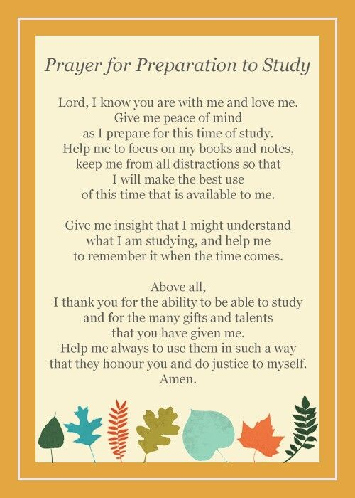 Prayer for Preparation to Study