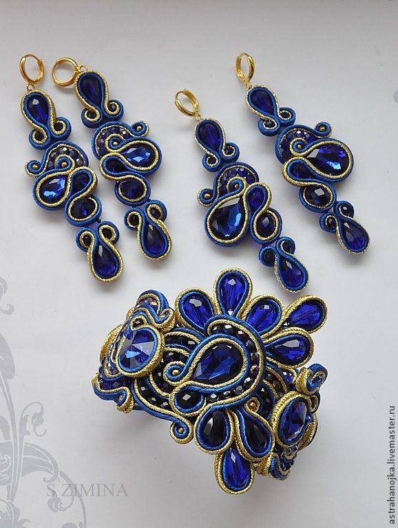 Купить Серьги Ультрамарин забронированы - темно-синий, сутажные украшения, сутажный комплект, сутажные серьги