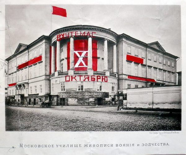 Vkhutemas - in the heyday of 1915-1930, pre-Stalinist crackdown