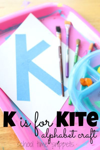 letter k books for preschool