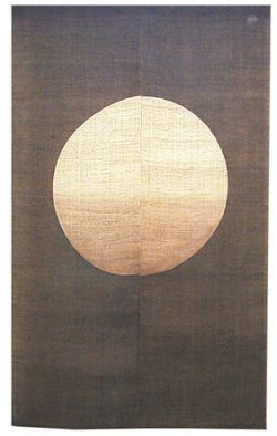 Japanese Noren Curtain - Linen - Natural Dye - Full Moon