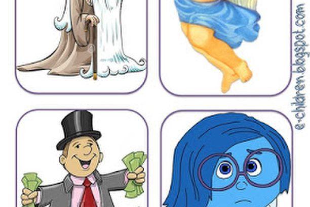ΤΟ ΝΗΣΙ ΤΩΝ ΣΥΝΑΙΣΘΗΜΑΤΩΝ με κάρτες για ΚΟΥΚΛΟΘΕΑΤΡΟ