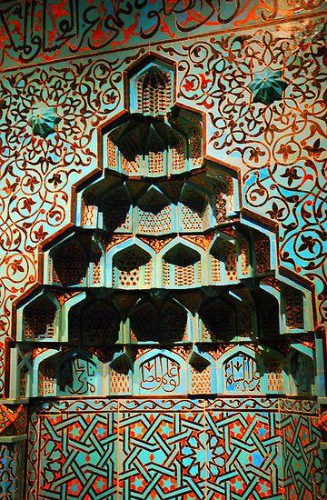 Muqarnas Islamic art
