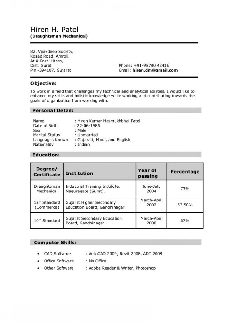 2 page resume template for freshers