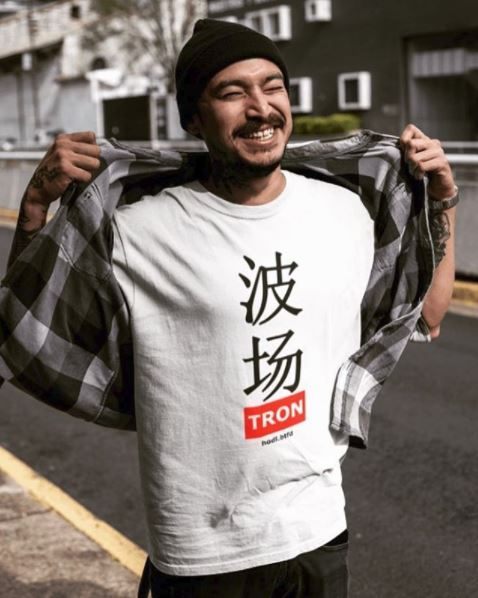 Keepin' it Fresh with this Tron Supreme T-shirt. Check out our collection of printed crypto clothing and accessories at www.hodlbtfd.com  #trx #tronix #hodlbtfd #hodl #btfd #crypto #cryptocurrency #blockchain #clothing #menswear #womenswear #kidswear #streetwear #bitcoin #ethereum #litecoin #stellarlumens #tron #cardano #ripple