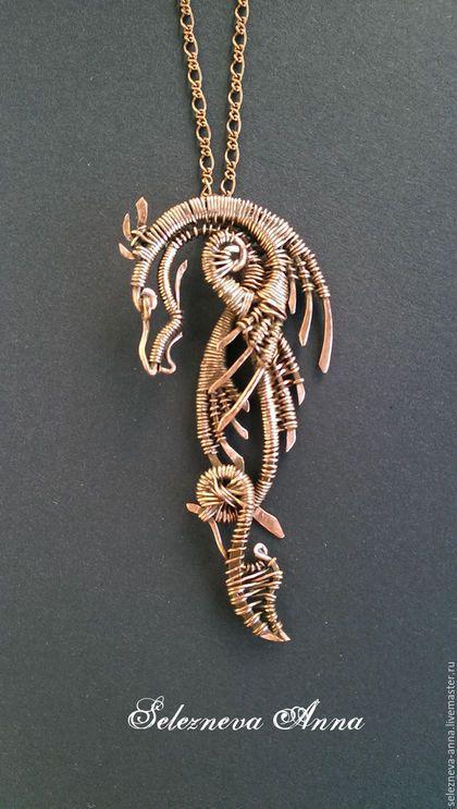 """Copper wire wrapped pendant / Кулоны, подвески ручной работы. Ярмарка Мастеров - ручная работа. Купить Кулон """"Дракон"""". Handmade. Оранжевый, медь, медный"""