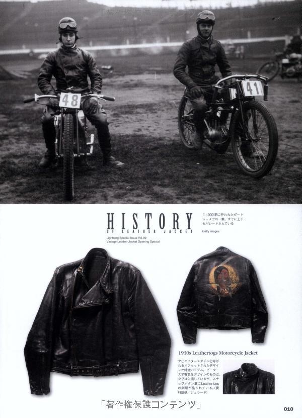 Lightning Magazine pages