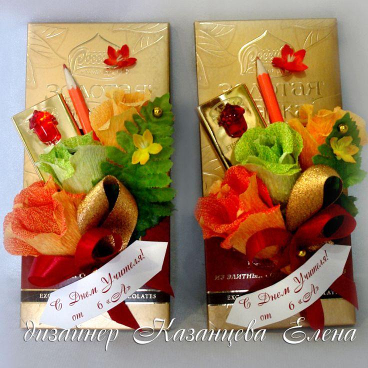 Gallery.ru / Фото #39 - шоколадки,  презенты, оформление подарков - kazantceva
