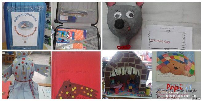 Βιβλιοταξιδεύουμε, παραμυθοδημιουργώντας / Παγκόσμια ημέρα παιδικού βιβλίου.