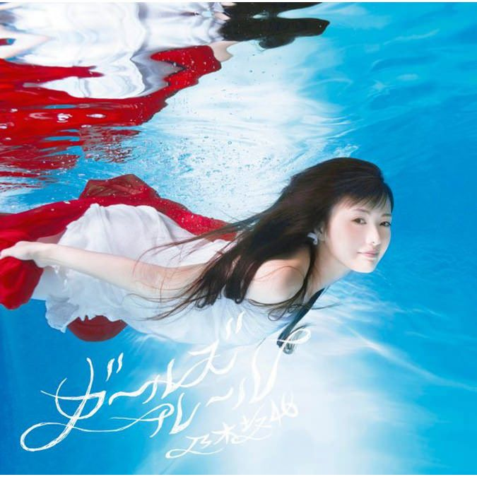 Image result for japan girl underwater