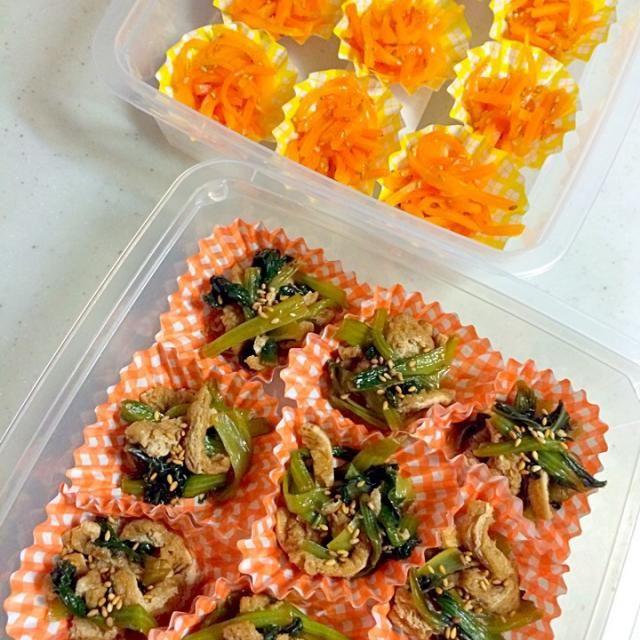 お弁当のおかず 冷凍ストックでーす - 9件のもぐもぐ - 小松菜のおひたしと人参のナムル by xxxMxxx
